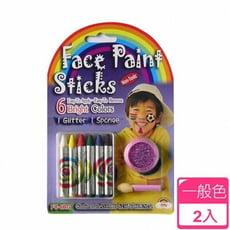 【萬聖節必買商品】DIY6色人體彩繪筆(一般色含金蔥粉)2入組