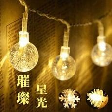 LED造型燈串任選(閃爍電池款)