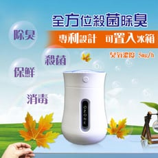 【iFOX】全效殺菌空氣清淨臭氧機【桌上/車用】可放冰箱、鞋櫃等