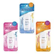 雪芙蘭 臉部防曬乳液-高效保濕/水肌嫩白/潤色隔離 SPF50+/PA+++/30g