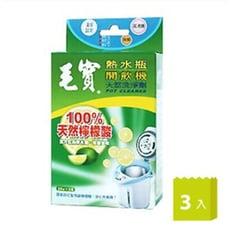 毛寶 熱水瓶清潔劑 25g/入-共 3入