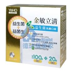 悠活原力 金敏立清益生菌 乳酸口味30條/盒