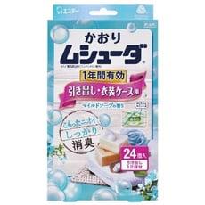 日本製 雞仔 ST雞仔牌 抽屜式衣櫃專用 抽屜 除霉 除臭 一年有效 除臭 24片 衣櫃消臭劑 除霉