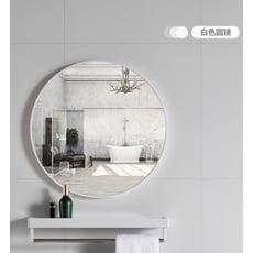 圓鏡 鏡子 70CM 化妝鏡 壁掛鏡 北歐浴室鏡子 衛生間圓形鏡子 免打孔 壁掛 廁所洗手間 化妝鏡