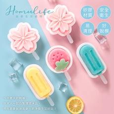 【合牧生活】日本lmakara食用級矽膠有蓋製冰盒(冰棒模具,自製冰棒,雪糕模具,製冰盒,造型冰棒)