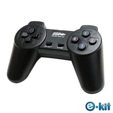 逸奇e-kit 經典款USB遊戲搖桿《UPG-701》