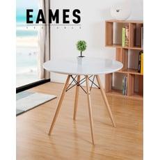 【obis】EAMES COFFEE 小茶几/邊桌/小餐桌/(2色可選)(DIY商品)