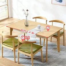 【obis】日式餐桌 LS068R2 + LS068S2 餐椅 (一桌四椅)