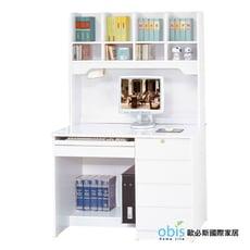 【obis】資訊3.5尺白色電腦桌(整組)