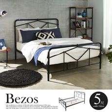 【obis】Bezos貝佐斯工業風5尺鐵床架(DIY商品)