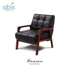 【obis】Dawson 道森現代風復古單人皮質沙發