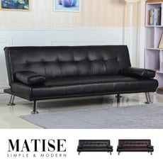 【obis】Matise瑪蒂斯簡約風質感皮質沙發床