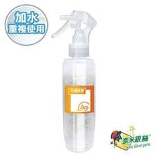 銀立潔 奈米銀絲Ag+活性抑菌防護噴霧 (200ML噴霧瓶1入)