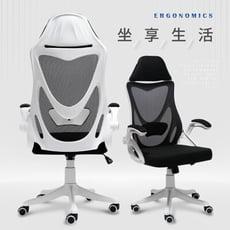 IDEA-新一代時尚美背人體工學電腦椅-PU靜音滑輪-白色