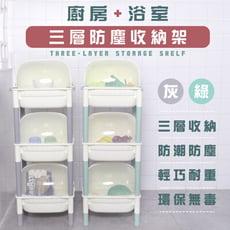 IDEA-超大容量防塵掀蓋式收納架