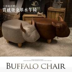 IDEA-Loft小萌牛實木短腿椅凳