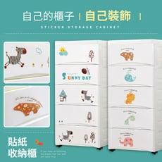 IDEA-五層多功能附輪衣物玩具收納櫃兩款任選