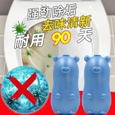 藍熊寶馬桶自動清潔劑