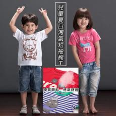 兒童夏日淘氣短袖棉T