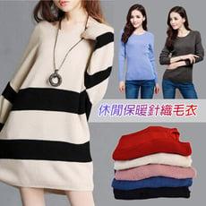 休閒保暖針織毛衣
