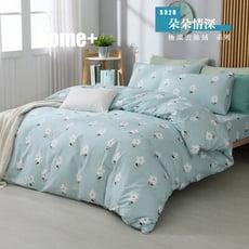 【現貨】台灣製造 雲絲絨 被套床包組 朵朵情深 單人 雙人 加大 特大 均一價