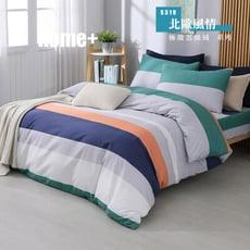 【現貨】台灣製造 雲絲絨 被套床包組 北歐風情 單人 雙人 加大 特大 均一價