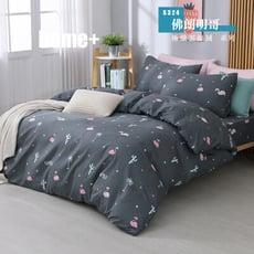 【現貨】台灣製造 雲絲絨 被套床包組 佛朗明哥 單人 雙人 加大 特大 均一價