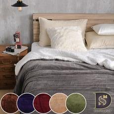 【現貨】素色法蘭絨x羊羔絨暖毯被 (加厚款/法蘭絨毯/多款任選) 交換禮物 聖誕禮物