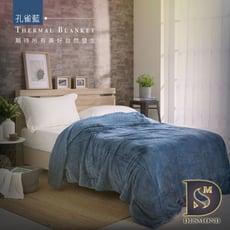 歐美熱銷 夢幻雙色法蘭絨羊羔絨暖毯被 (加厚款/孔雀藍)