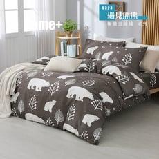 【現貨】台灣製造 雲絲絨 被套床包組 遇見熊熊 單人 雙人 加大 特大 均一價
