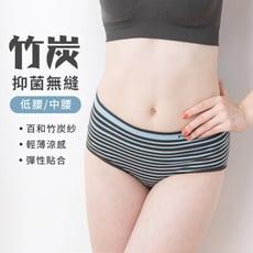 【DR.WOW】竹炭抗菌條紋中腰/低腰三角褲-6色