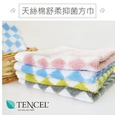 【DR.WOW】貝柔天絲棉柔舒膚抑菌方巾