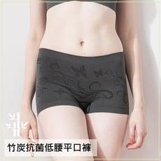 【DR.WOW】竹炭抗菌無縫低腰/中腰/高腰平口褲-2色