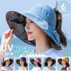 日系黑膠防曬帽 遮陽帽 馬尾帽 防曬 1-D20