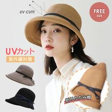 法式赫本風防曬帽 遮陽帽 草帽 編織帽 SG5376