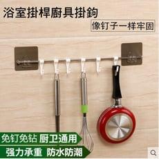 雙慶 廚具用品掛架置物架廚具鉤廚房用品壁掛桿牆上無痕收納架免打孔不銹鋼掛勾SQ5057