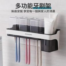 雙慶 創意浴室牙刷置物架 壁掛式牙刷杯收納盒套裝漱口杯整理架子 SQ5268