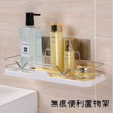 【廚衛置物架】雙慶家居 大空間面積置物架 不銹鋼瀝水收納架 壁掛式廚房浴室收納置物架 SQ5159