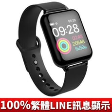 【現貨】繁體中文 LINE訊息 大螢幕彩色智慧手環手錶心率血壓血氧計步來電顯示
