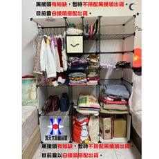 《齊天大師》14英吋載重衣櫃 收納櫃子 百變組合衣櫥 組合收納櫃 防塵防潮組合衣櫃 組合儲物櫃 房間