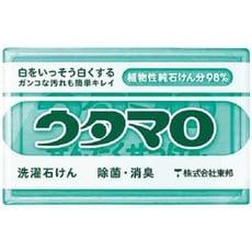 日本【UTAMARO】歌磨家事魔法皂133g