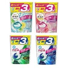日本版【P&G】2020最新版洗衣膠球大容量46顆裝 3倍 二合一超強洗淨 新配方
