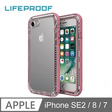 Lifeproof iPhone 8(SE) NEXT 三防軍規保護殼(玫瑰粉)