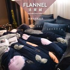 Minis 法蘭絨 雙人床包被套四件組 迪尔漫