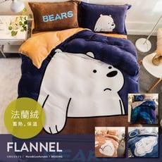 Minis 法蘭絨 單人/雙人床包被套四件組 9款任選 限量優惠