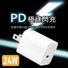 PQI PDC24W USB C 電源供應器