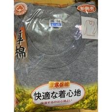 當天出貨 批發價 加厚棉 台灣老牌 國棉 採用美國棉 保暖衣 衛生衣 發熱衣
