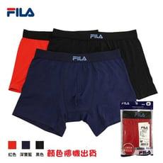 【FILA】莫代爾優質平口褲(顏色隨機)