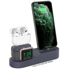 AHAStyle 三合一矽膠充電底座 AirPods(Pro)/Apple Watch/iPhone
