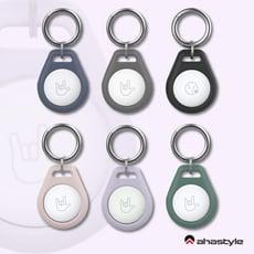 AHAStyle AirTag 矽膠保護套 金屬環鑰匙圈 加厚防摔 水滴款 (防刮保護套)